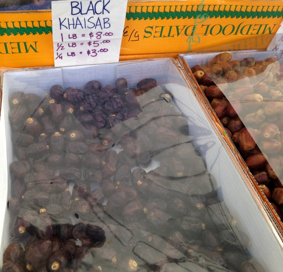 Very Rare:  Black Khaisab Dates